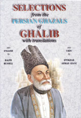 Selections from the Persian ghazals of Ghalib