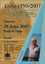 Ralph Russell day at SOAS